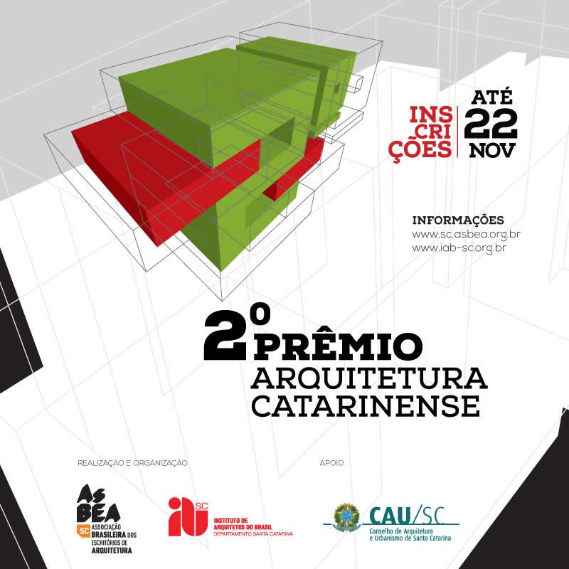 Inscrições abertas para o 2o Prêmio Arquitetura Catarinense